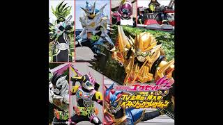 Download Lagu Masked Rider Ex Aid Song 6 Real Game MP3