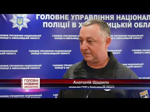 TV7plus Телеканал Хмельницького. Україна: ТВ7+. Хмельницькі копи викрили банду серійних крадіїв.