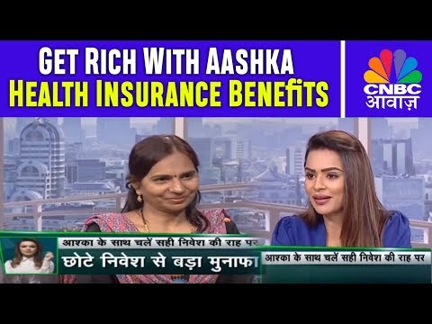 Get Rich With Aashka | Health Insurance Benefits | CNBC Awaaz