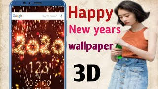 Happy new year wallpaper 3D । New year 2020 । wallpapers new years technical iftekhar