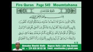 Firo Quran Moumtahana Page 549