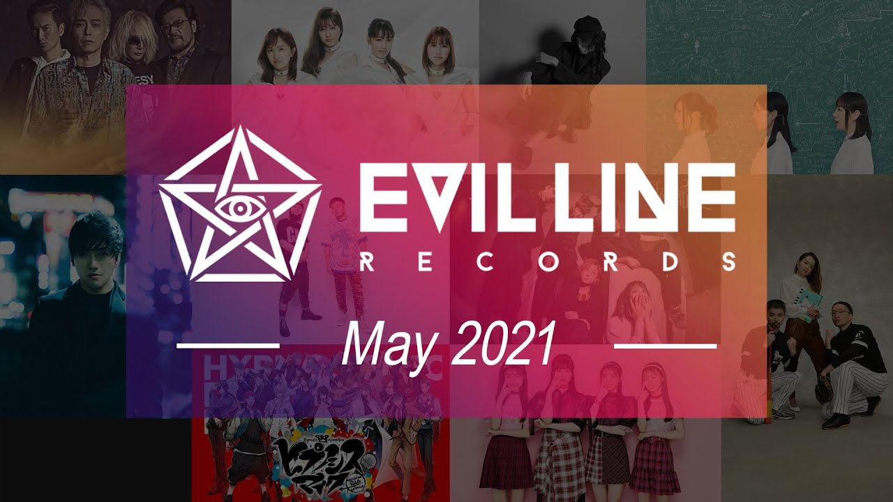 【MAY 2021】RELEASE COLLECTION MOVIE from EVIL LINE RECORDS