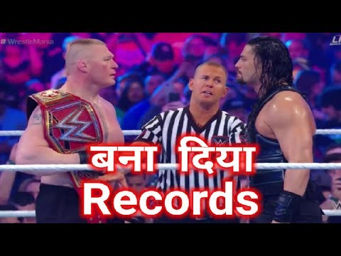 7 Interesting Facts And Records Of Roman Reigns vs Brock Lesnar Match ! Wrestlemania 34 Highlights