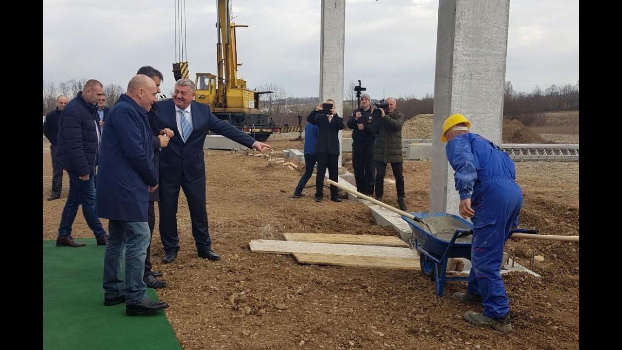 Polozen Kamen Temeljac Za Novu Fabriku Autodijelova Tmd Group U