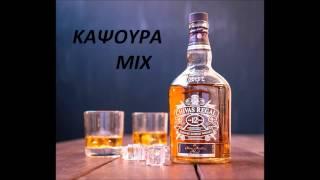 Full Kapsoura Mix Part3