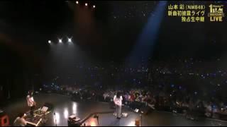 山本彩/サードマン 山本彩 動画 28