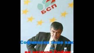 Panko feat. Urdaboy - Evala, Jivkov