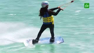 بطولة العالم للتزلج على الماء - آيلة