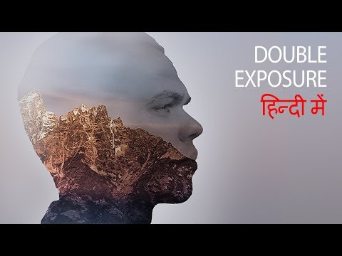 Double Exposure  Photoshop Effect | Photoshop Tutorial in Hindi thumbnail