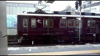 2018.10.06 阪急 8300系 8332F 構内移動 桂車庫 阪急電車 阪急電鉄