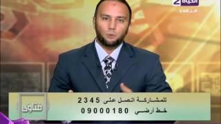 بالفيديو.. هل يجوز لشخص غير مسلم حمل المصحف الشريف؟