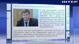 В Україні зросла кількість мільйонерів