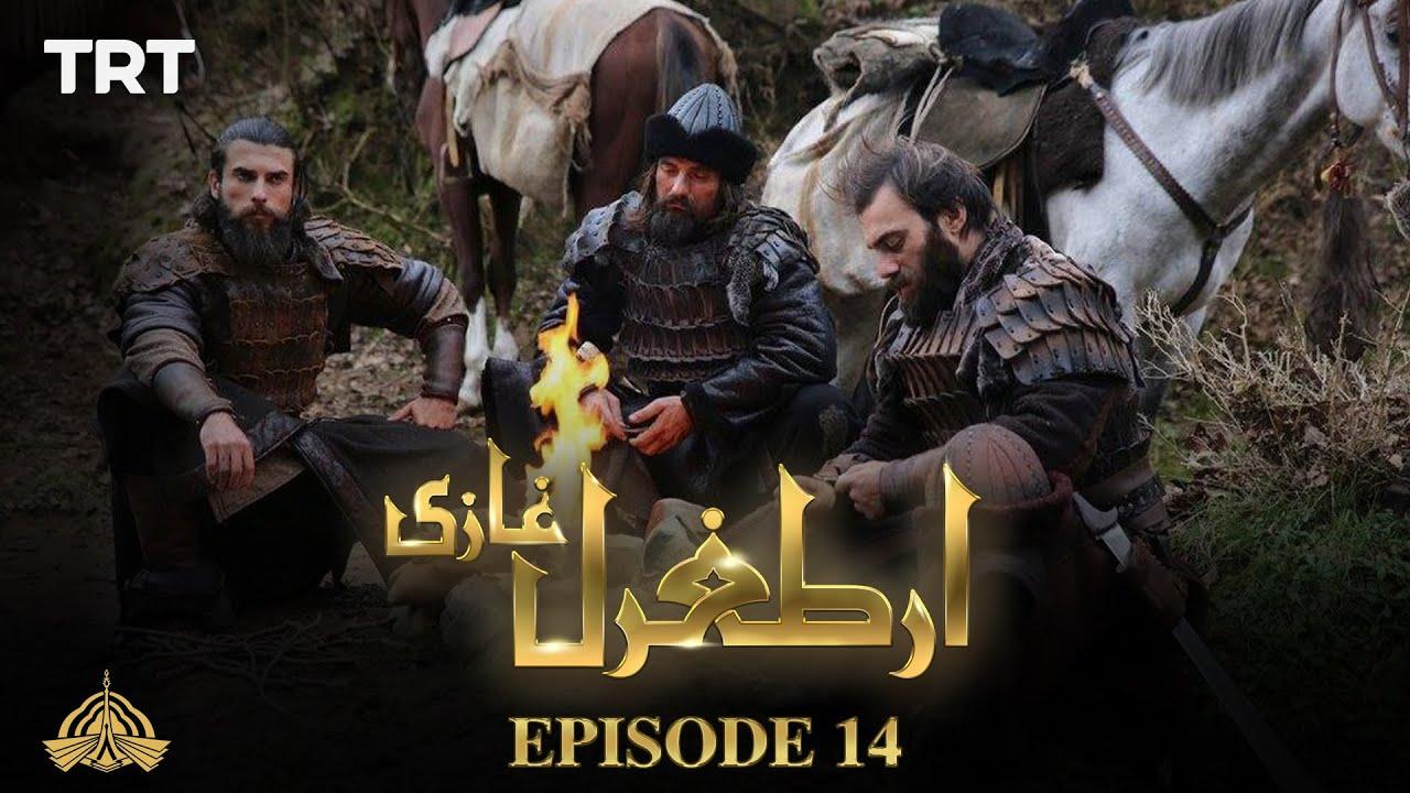 Ertugrul Ghazi Urdu - S01E14