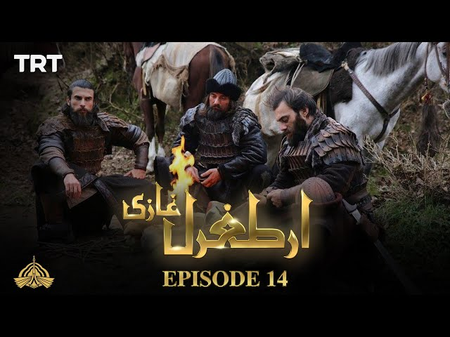 Ertugrul Ghazi Urdu | Episode 14 | Season 1