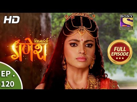 Vighnaharta Ganesh - Ep 120 - Full Episode - 7th  February, 2018
