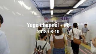 渋谷駅からこどもの城へ、ホームレスのKさんからビッグイシューを購入し...