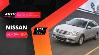 Тест-драйв Nissan Almera NEW (Наши тесты)