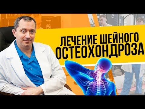 Таблетки, мази и уколы при шейном остеохондрозе