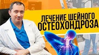 Таблетки, мазі і уколи при шийному остеохондрозі