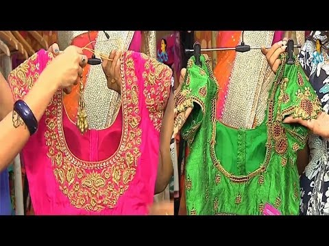 Latest Designer Blouses - YouTube