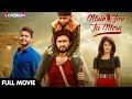 Main Teri Tu Mera (FULL MOVIE) - Roshan Prince, Mankirt Aulakh   Latest Punjabi Movie 2019