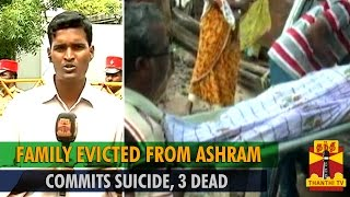 Family Evicted from Aurobindo Ashram Attempts Suicide, 3 Dead - Thanthi TV