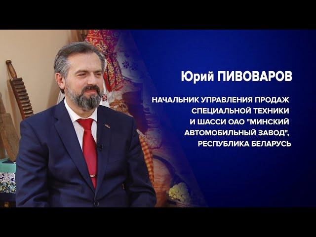 Национальный аспект. Юрий Пивоваров