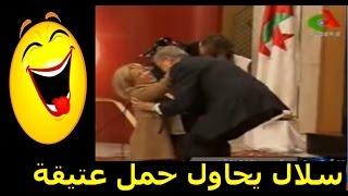 الوزير سلال يحاول حملة الممثلة عتيقة الصغيرة