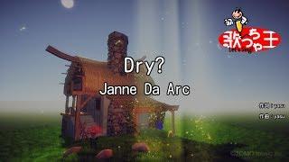 Janne Da Arc - Dry?