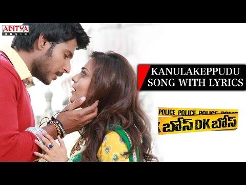 Kanulakeppudu Song - DK Bose Songs With Lyrics - Sundeep Kishan, Nisha Agarwal