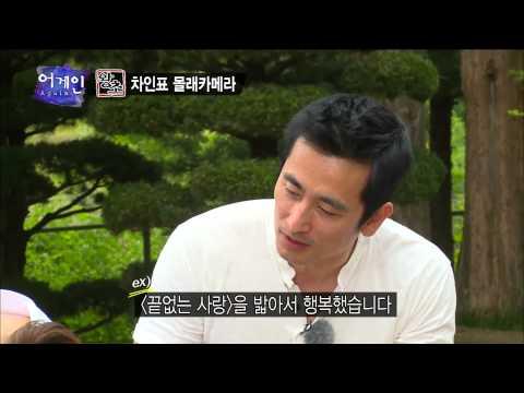 [Again] 어게인 - I was happy, Cha In-pyo's lie?! 반어법 쓴 차인표, '송윤아 마마 캐스팅 돼 행복했다?!'20150618