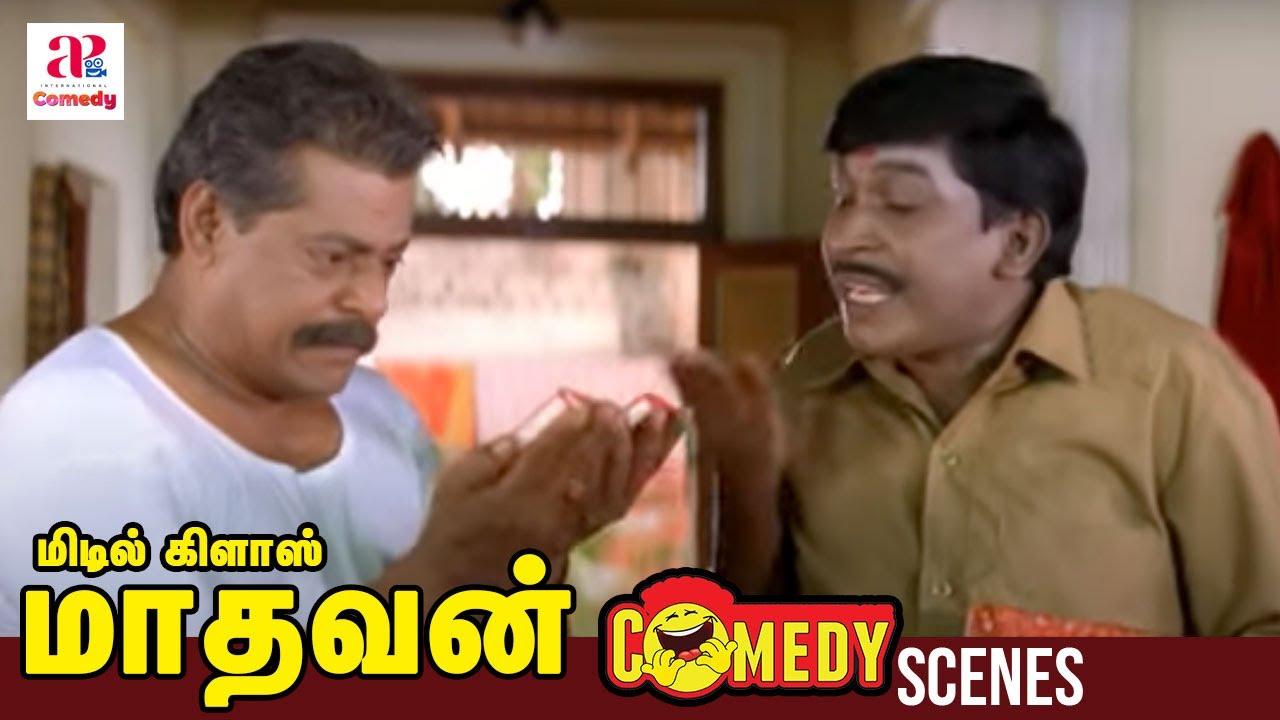 Middle class madhavan (2001) imdb.