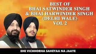 ehe vichora saheya na jaaye new shabad bhai satwinder singh delhi wale latest shabad