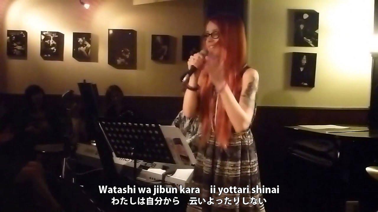 まちぶせ Machibuse (Hitomi Ishikawa)(歌詞 Romaji Lyrics) - Cover by Julia Bernard