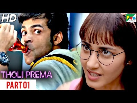 Tholi Prema | New Romantic Hindi Dubbed Full Movie | Part 01 | Varun Tej, Raashi Khanna