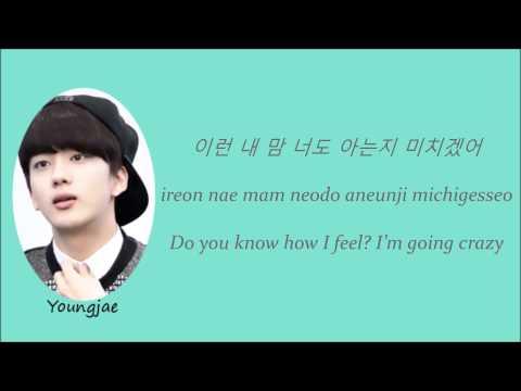 B.A.P- Lovesick Lyrics [Han+Rom+Eng]