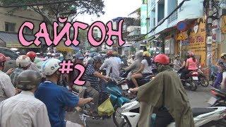 ዦ 88 ዣ Цены на продукты во Вьетнаме. Уличное движение