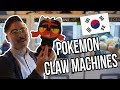 Pokemon Claw Machines - Korea Day 2