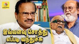 இவ்வளவு சொத்து எப்படி வந்துச்சு | All Looting Politicians are Tamils : Tamilaruvi Manian Interview