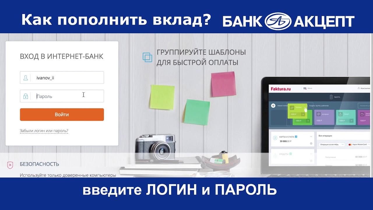 связь банк онлайн вход в личный карта альфа банк отзывы в чем подвох