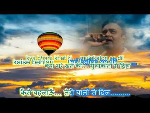 maang loonga main tujhe taqdeer se karaoke only for male singers by Rajesh gupta