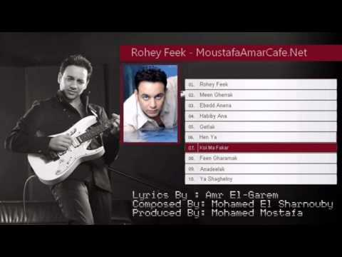 13 - Rohy Feek 2003 - Moustafa Amar Discography