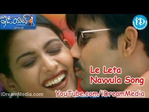 Idiot Movie Songs - Le Leta Navvula Song - Ravi Teja - Rakshita - Chakri