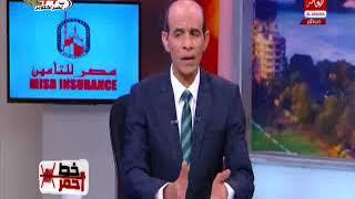 بالفيديو.. محمد موسى عن وحدة 'عشما' الصحية بالمنوفية:'دي مقبرة'