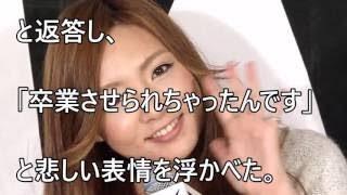 野呂佳代 AKB48強制卒業を告白「卒業する気もないのに卒業させられた気...