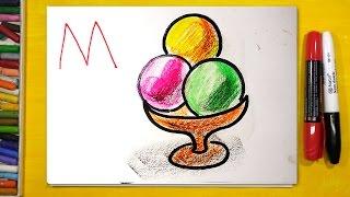 Рисуем Алфавит | Буквы Л М Н О | Урок рисования для детей