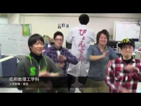 恋するフォーチュンクッキー・鳥取大学卒業式放送ver.
