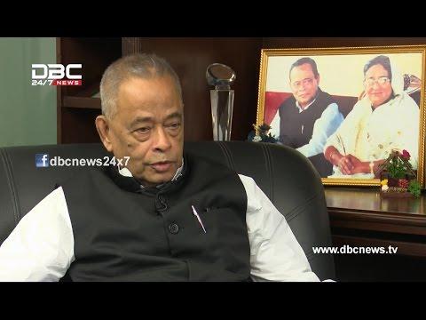 DBC News 'Kortarorthokotha' (06/05/2017)
