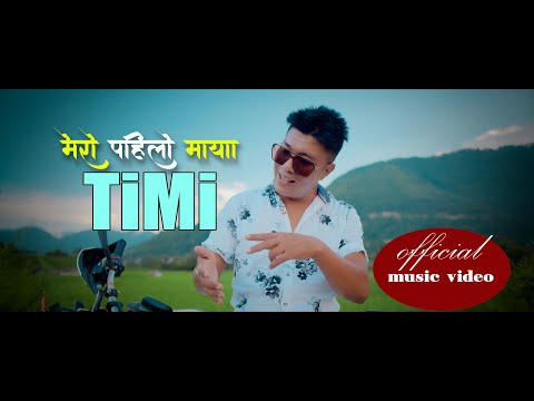"""TIMI LAI NAI""-New Npali Song 2019 NIMA RAYA OFFICIAL MUSIC VIDEO"