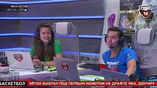 Фехтовальщица Софья Великая - 12-кратная ЧЕ в гостях у Спорт FM. 22.06.2018